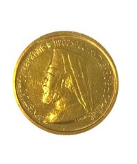 1966 Cyprus Gold Half Sovereign Archbishop Makarios Coin